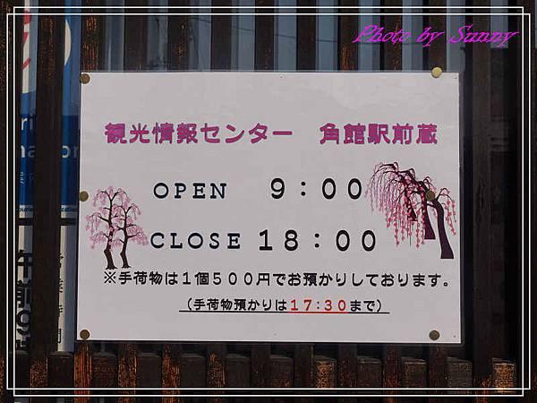 角館武家屋敷通17.jpg