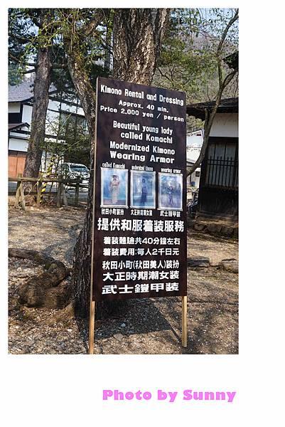 角館武家屋敷通37.jpg