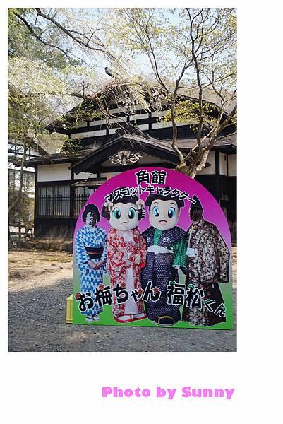角館武家屋敷通39.jpg