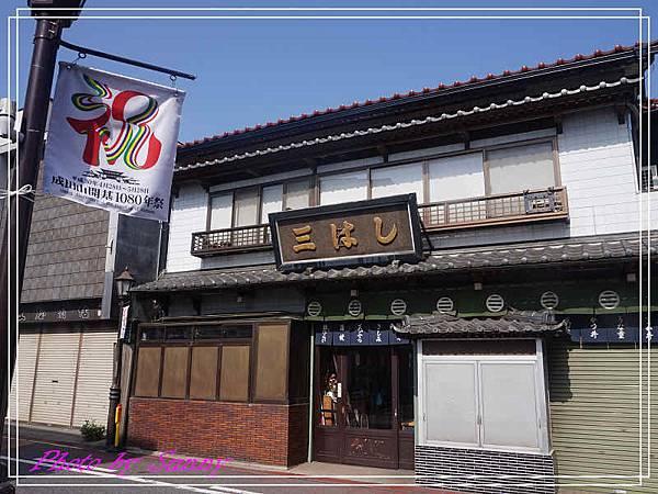 成田山新勝寺3.jpg