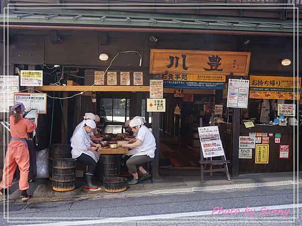 菊屋鰻魚飯1.jpg