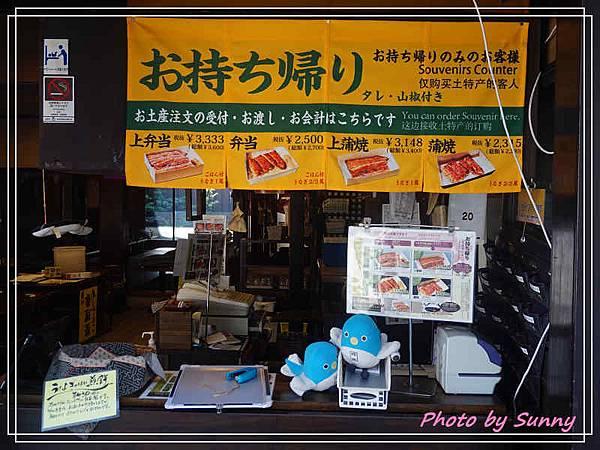 菊屋鰻魚飯2.jpg