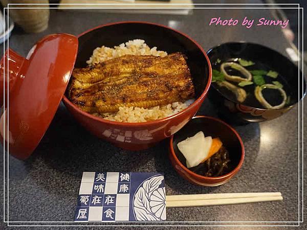 菊屋鰻魚飯10.jpg