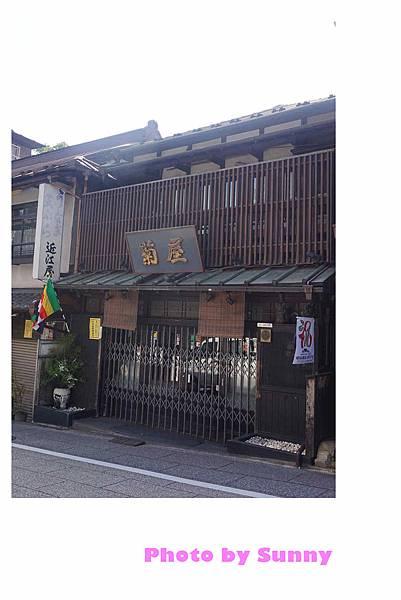 菊屋鰻魚飯13.jpg