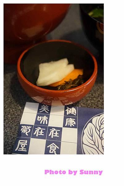 菊屋鰻魚飯24.jpg