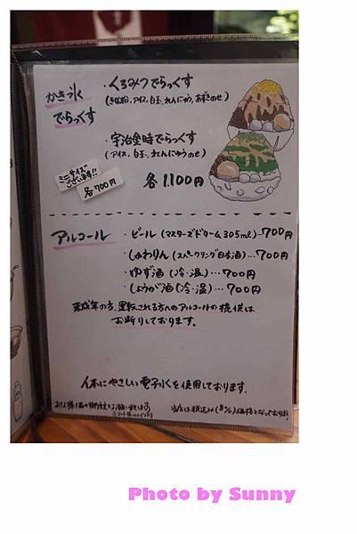 三芳家19.jpg