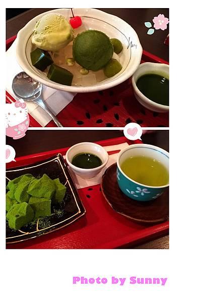 日式茶點.jpg