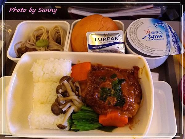 國泰飛機餐1.jpg