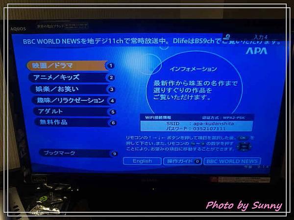 九段下APA飯店6.jpg