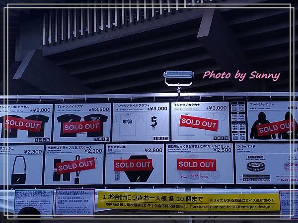 五月天東京演唱會3.jpg