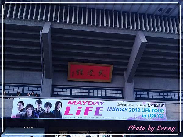 五月天東京演唱會4.jpg