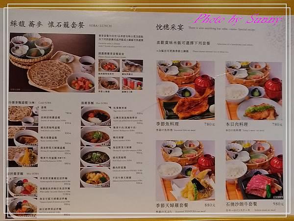 微風信義nana蕎麥麵2.jpg