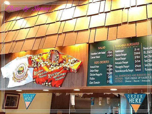 夏威夷鬆餅5.jpg