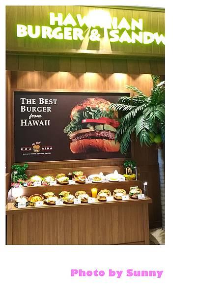 夏威夷鬆餅9.jpg
