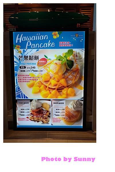 夏威夷鬆餅10.jpg