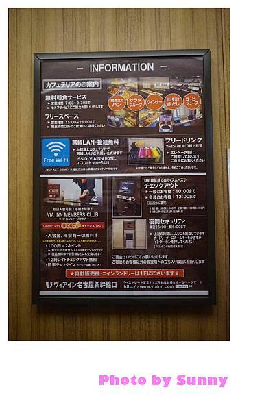 via inn hotel名古屋新幹線口24