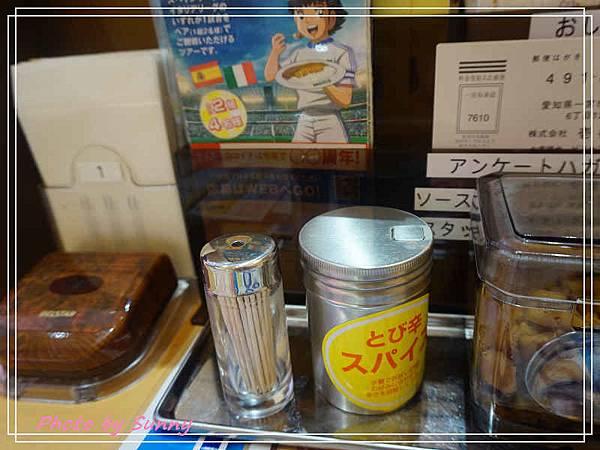 coco壹番屋2.jpg