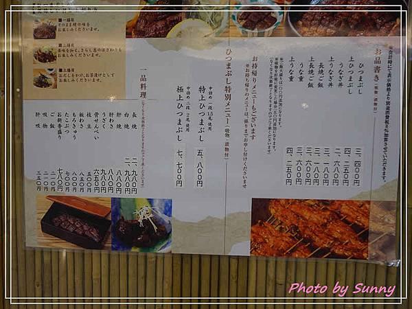 備長鰻魚飯1.jpg