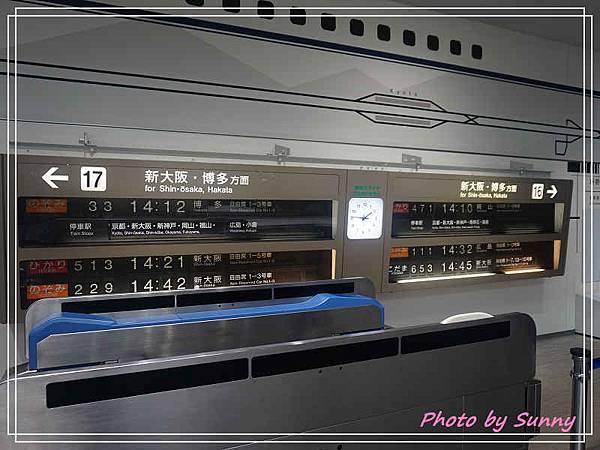 鐵道博物館4.jpg