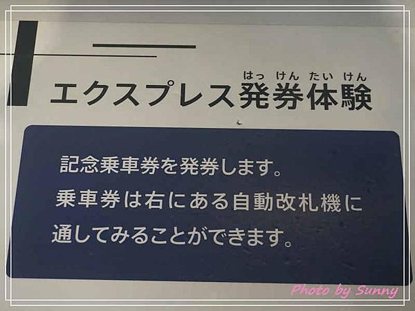 鐵道博物館7.jpg