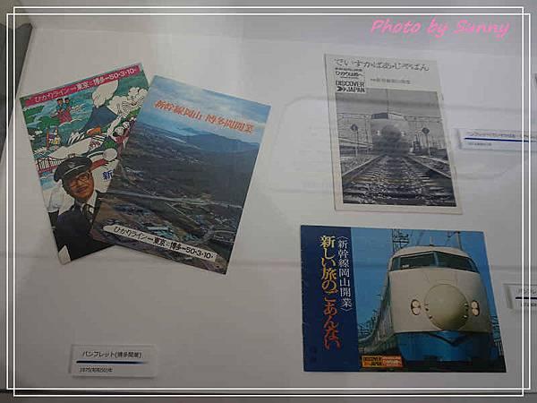鐵道博物館19.jpg