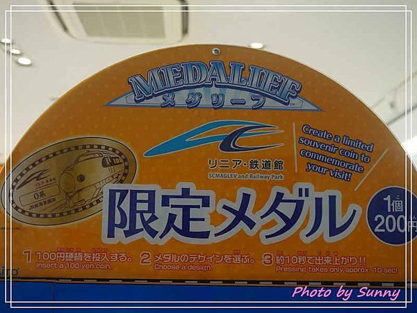 鐵道博物館26.jpg
