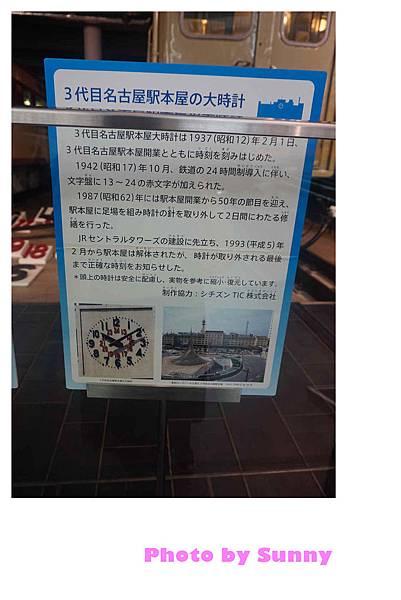 鐵道博物館31.jpg
