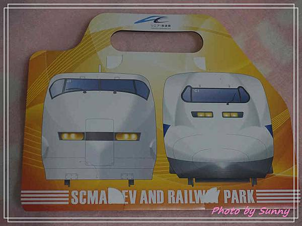 鐵道博物館40.jpg