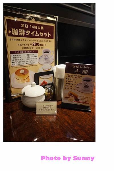 星乃咖啡9.jpg