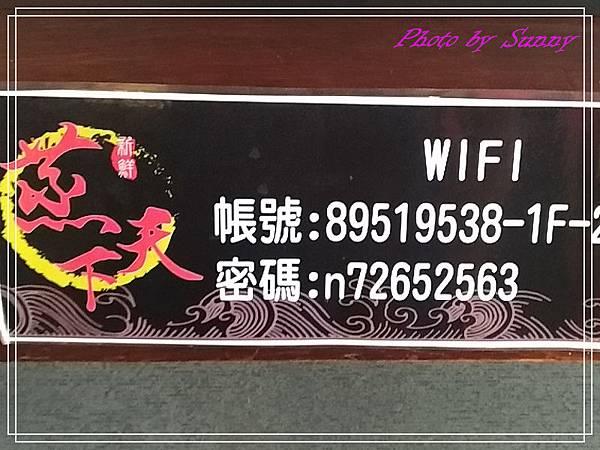 板橋蒸天下6.jpg