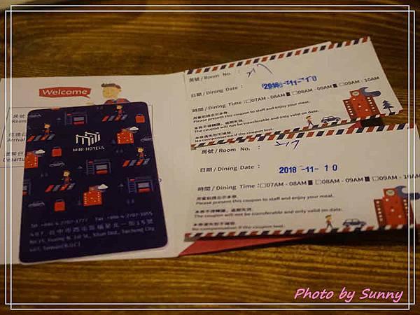 台中mini hotel逢甲館8.jpg