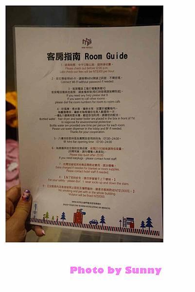 台中mini hotel逢甲館22.jpg
