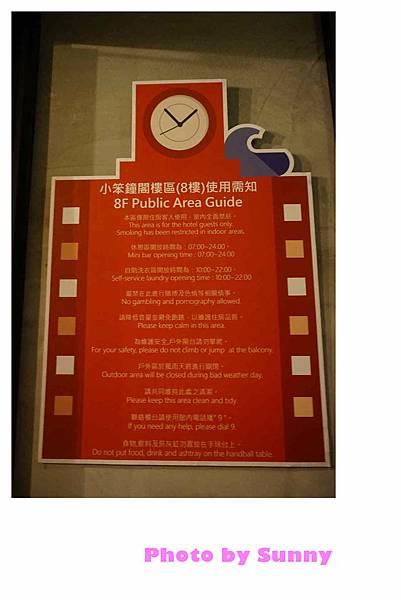台中mini hotel逢甲館29.jpg