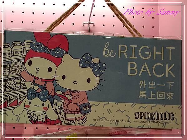 三麗鷗粉紅閨蜜期間限定店15.jpg
