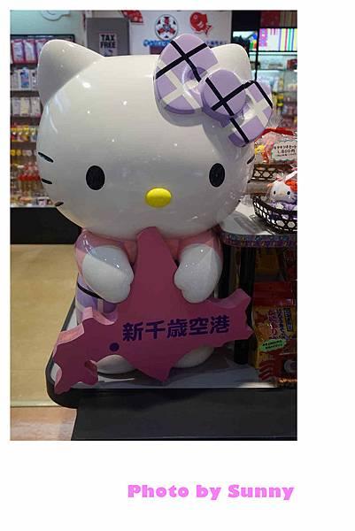 新千歲Hello Kitty 商品23.jpg