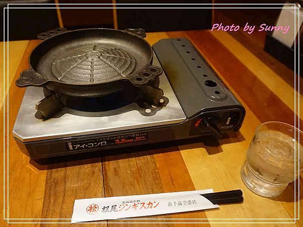松尾成吉思汗烤肉3.jpg