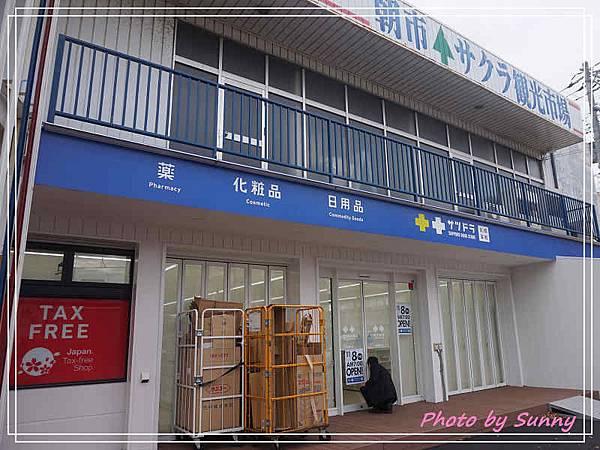 東橫inn函館朝市1.jpg