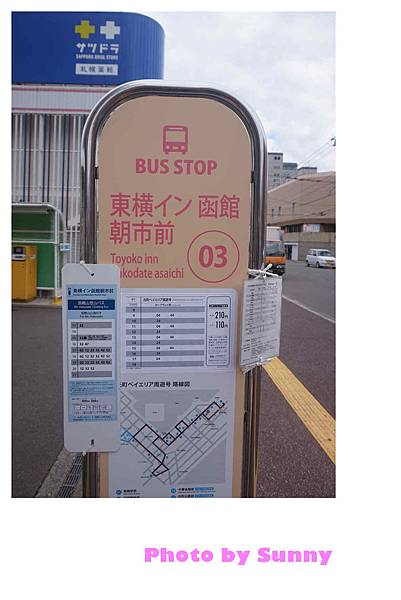 東橫inn函館朝市5.jpg