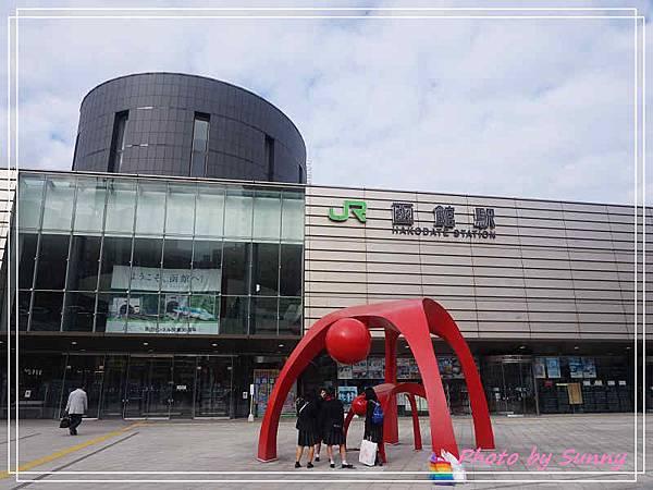 東橫inn函館朝市7.jpg