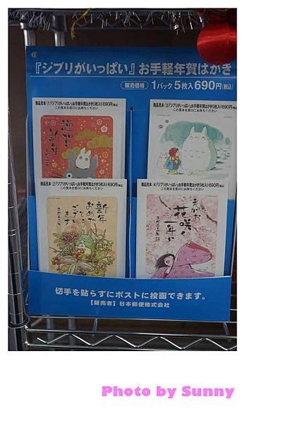 函館公園28.jpg