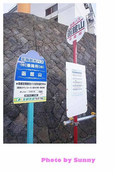 函館山26.jpg