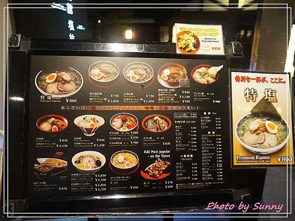 函館麵廚房2.jpg