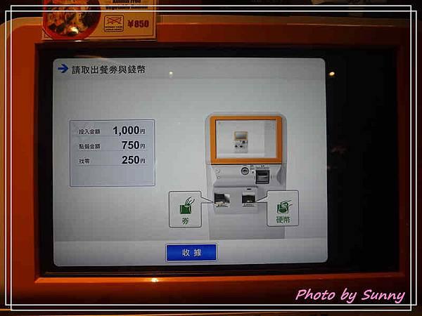 函館麵廚房3.jpg