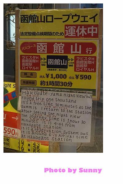 函館山31.jpg