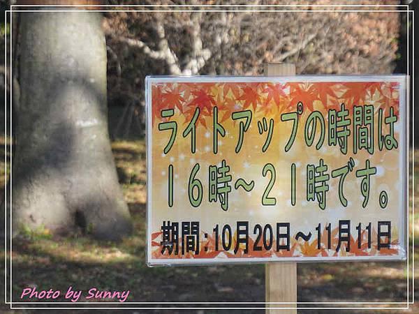 香雪園2.jpg
