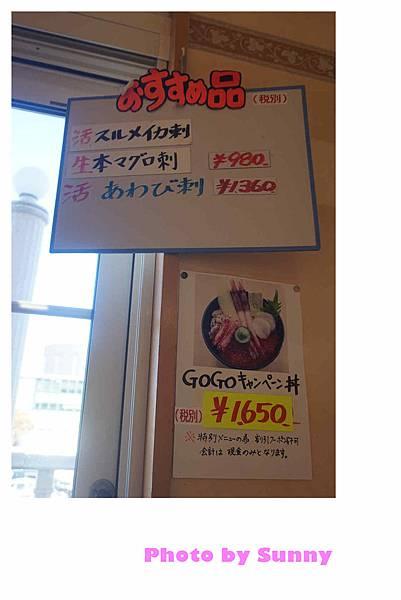 惠比壽食堂16.jpg