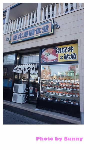 惠比壽食堂18.jpg