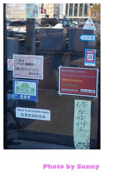惠比壽食堂19.jpg