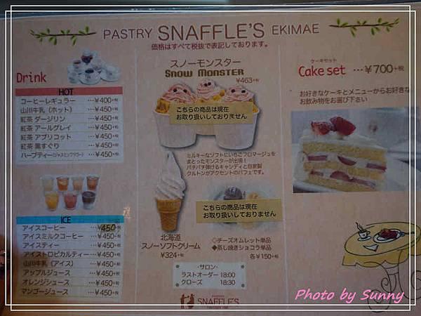 PASTRY SNAFFLE'S3.jpg
