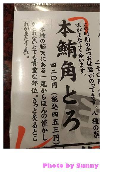 根室花丸函館店12.jpg